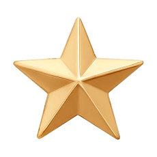 Звезда на погоны/золото (1,8*2см)