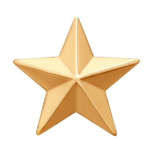 Звёзды на погоны (1,8*2см) - 3 штуки