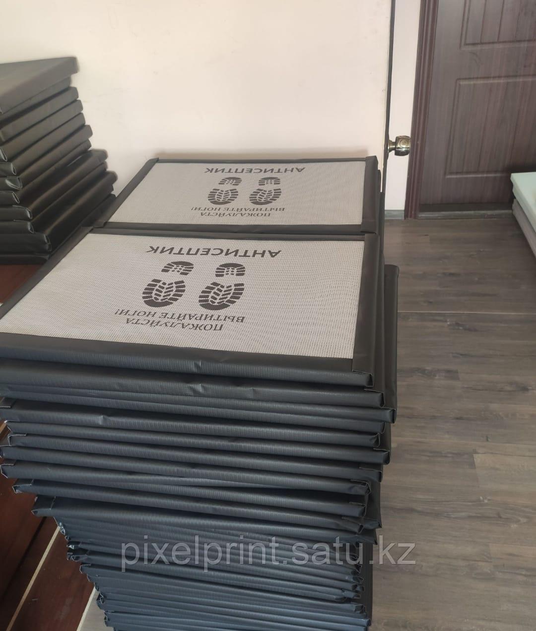Дезинфицирующий коврик 60х40 мм