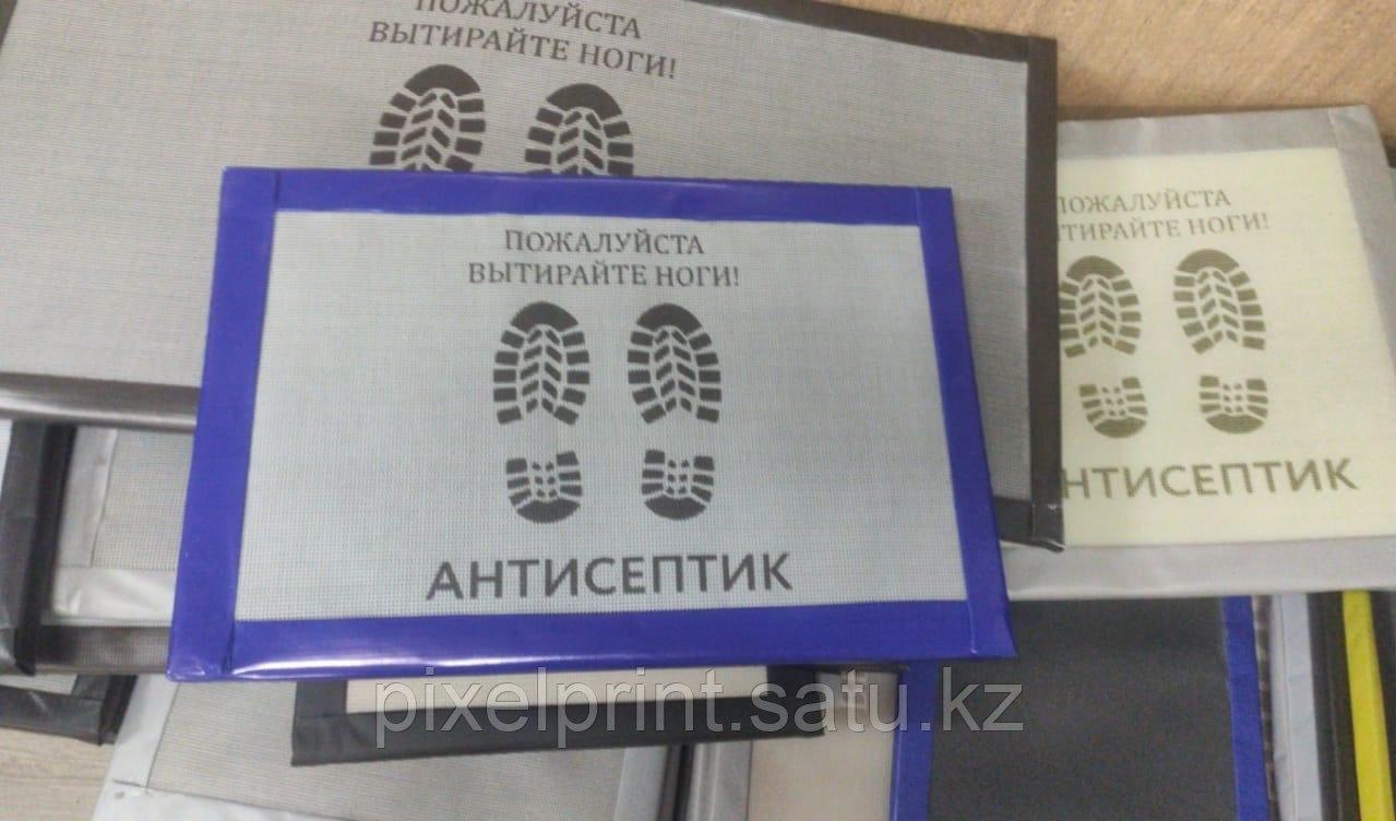 Антисептический коврик 80х50 мм