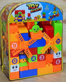 602 Констр Toy bricks в рюкзаке, паровоз+2фигурки, 68дет, 30*24см