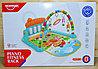 HE0639 Развивающий коврик-пианино для малышей Piano fitness rock 46*32см
