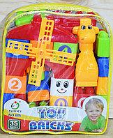 605 Констр Toy Bricks в рюкзаке, мельница,жираф, 35дет,20*18см, фото 1