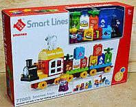 77003 конструктор Smart lines для малышей паровозик 63дет,45*30, фото 1