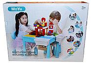 MY7803 MOYU Детский стол конструктор большой+стул  67*52см, фото 2