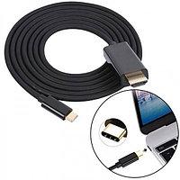 Кабель USB 3.1(m) Type C на HDMI, 1.8m, 4K, 30Hz