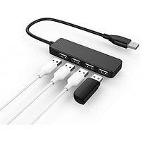 USB 2.0 4 port HUB, Черный