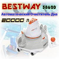 Робот-пылесос АКВА для очистки бассейна BESTWAY