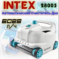 Автоматический пылесос для бассейна INTEX