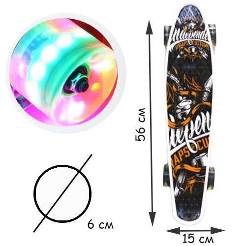 Пенни борд подростковый 56*15 Penny Board с гелевыми светящимися прозрачными черными колесами цветной принт - фото 2