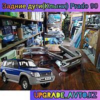 Защитные углы Prado90