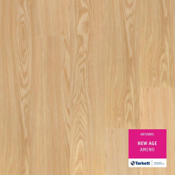 Виниловая плитка Art Vinyl NEW AGE - AMENO