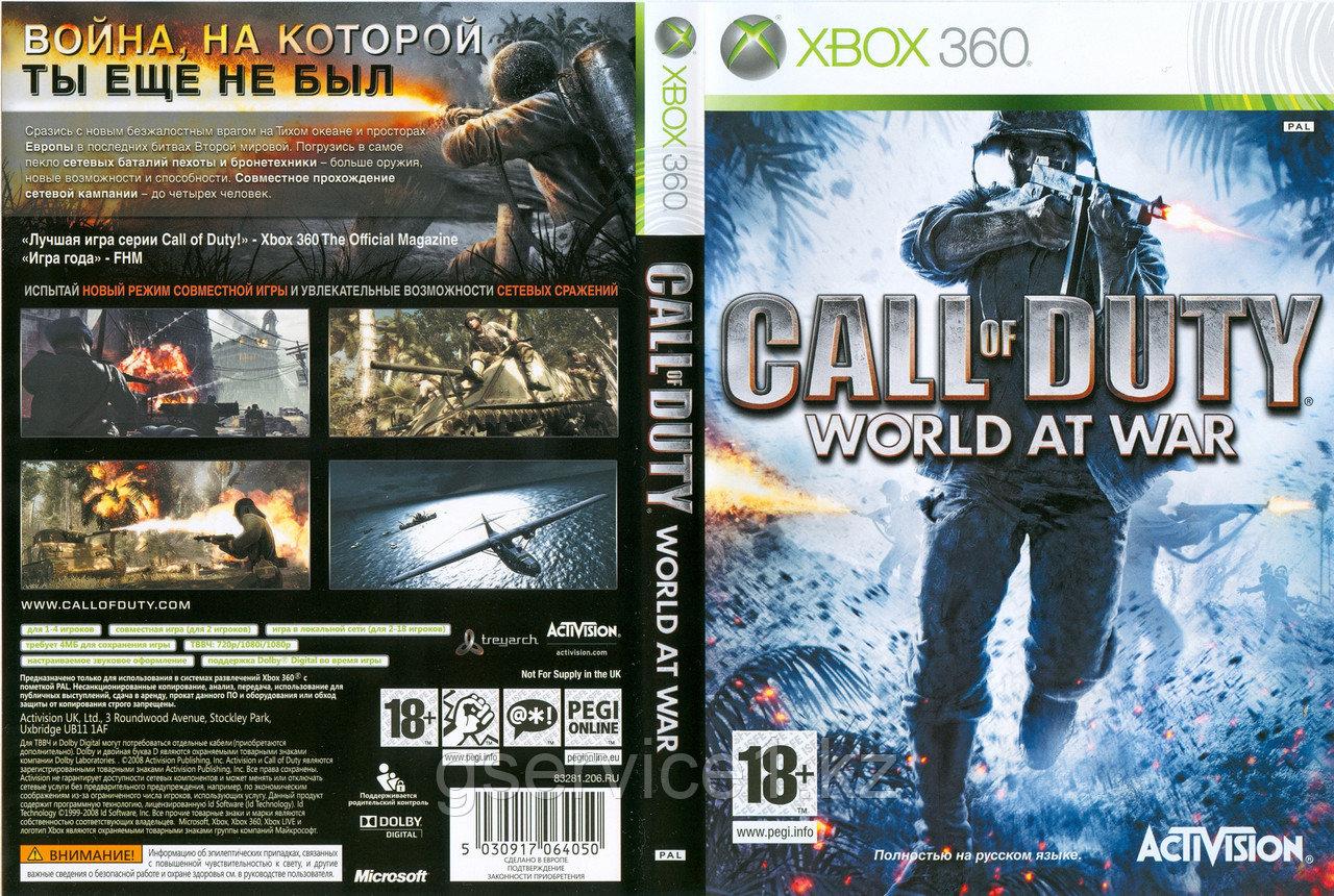 Call of Duty World At War (RUS)