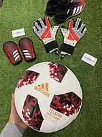 Футбольный мяч Adidas Telstar чемпионат мира