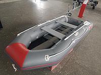 Лодка ПВХ с гидролыжей RL(HS)-290R