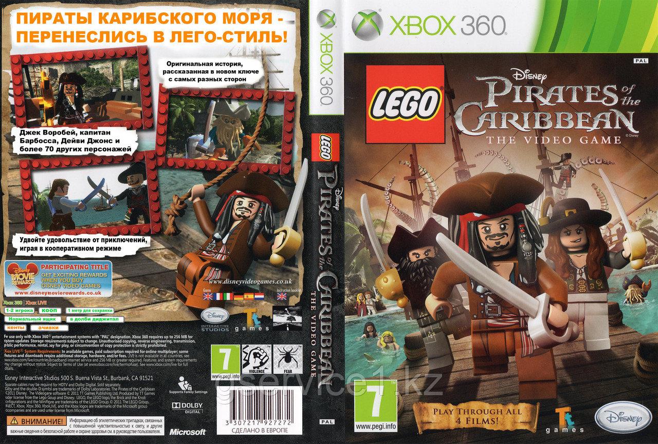 Lego Pirates of thе Сarribean