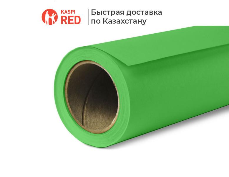 Фон хромакей бумажный Доставка по Казахстану KASPI RED - фото 1