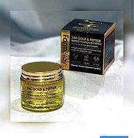 Ампульный крем с золотом и пептидами FarmStay 24K Gold and Peptide Perfect Ampoule Cream