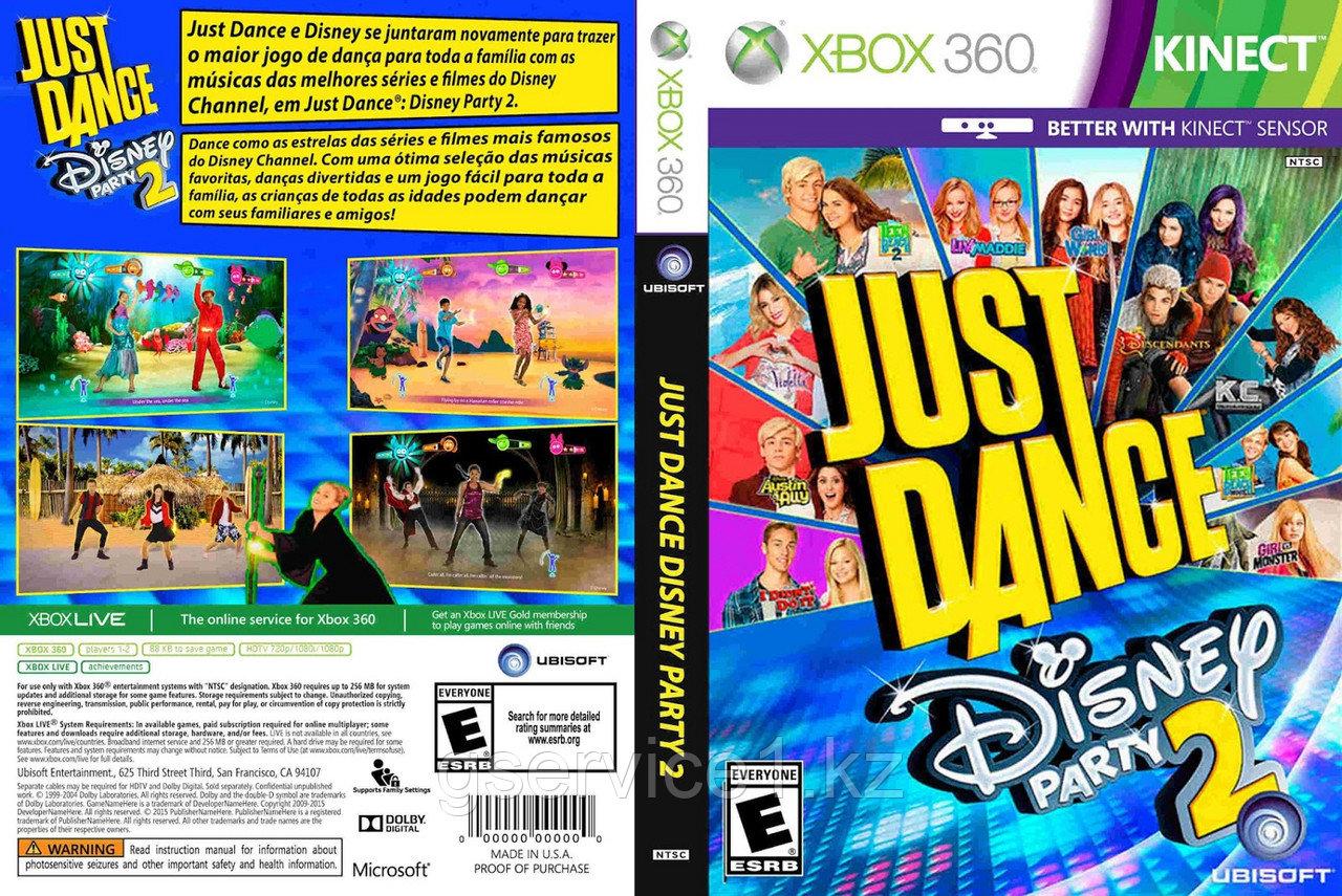 JUST DANCE DISNEY PARTY 2 (2015)