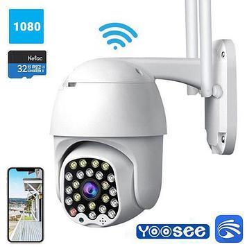 Уличная поворотная Wi-Fi камера Yoosee онлайн вай-фай видеокамера PTZ