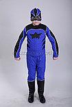 Карнавальный костюм рейнджера, фото 2