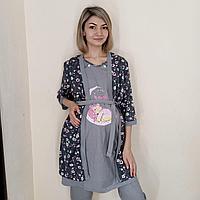 Комплект серый домашней одежды для беременных и кормящих мам 50 р