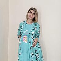 Комплект бирюзовый домашней одежды для беременных и кормящих мам 48 р