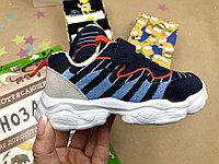 Кроссовки текстильные для мальчика №15001