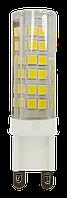 Лампа светодиодная PLED POWER