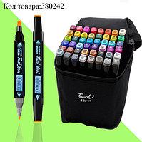 Набор маркеров художественных двухсторонних для скетчинга на спиртовой основе Touch с чехлом 48 шт