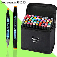 Набор маркеров художественных двухсторонних для скетчинга на спиртовой основе Touch с чехлом 60 шт