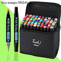 Набор маркеров художественных двухсторонних для скетчинга на спиртовой основе Touch с чехлом 80 шт