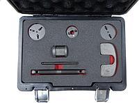 Комплект для обслуживания тормозных цилиндров универсальный 7пр.в кейсе Premium Forsage F-04B4061D