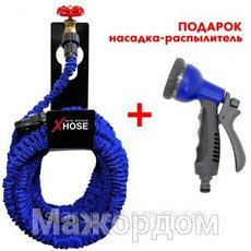 Шланг для полива X HOSE 15 МЕТРОВ Дачный сезон!, фото 3