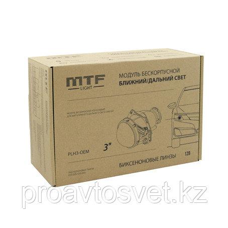 MTF Light Биксеноновые линзы 3.0