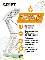 Настольный светильник СТАРТ CT82 зелёный