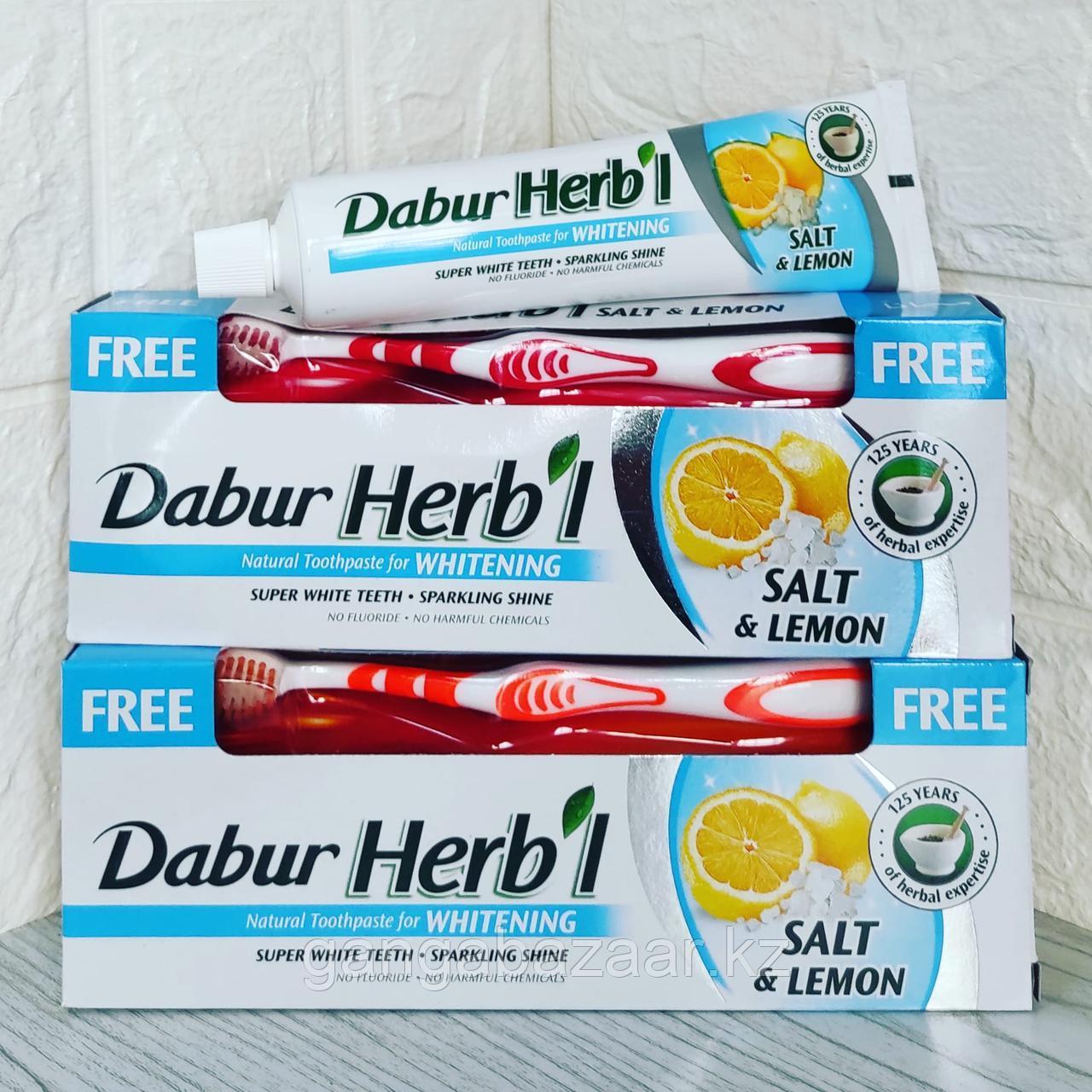 Отбеливающая зубная паста Соль & Лимон Дабур Хербл, (Dabur Herb'l Whitening Salt &Lemon)150 гр + зубная щетка