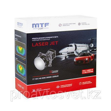 MTF Light LASER JET BiLED 3.0 12В 48/60Вт 6000К