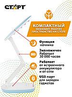 Настольный светильник СТАРТ CT82 голубой