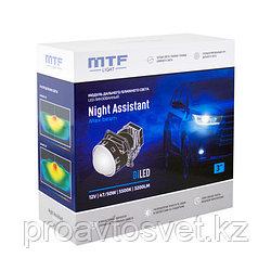 BiLED MTF Light NIGHT ASSISTANT MaxBeam 3.0 12В 47Вт 5500К