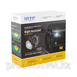 BiLED MTF Light NIGHT ASSISTANT Progressive 3.0 12В 47Вт 5500К
