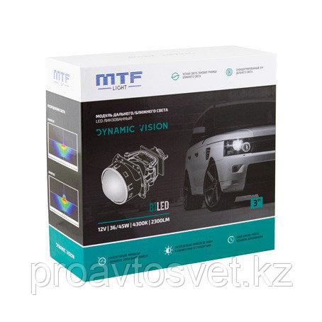 BiLED MTF Light DYNAMIC VISION 3.0 12В, 45ВТ, 4300К  12 VOLT