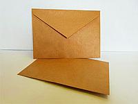 Конверты почтовые из крафт бумаги С5 162х229мм