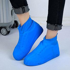 Резиновые бахилы на обувь от дождя, размер S Дачный сезон!, фото 2