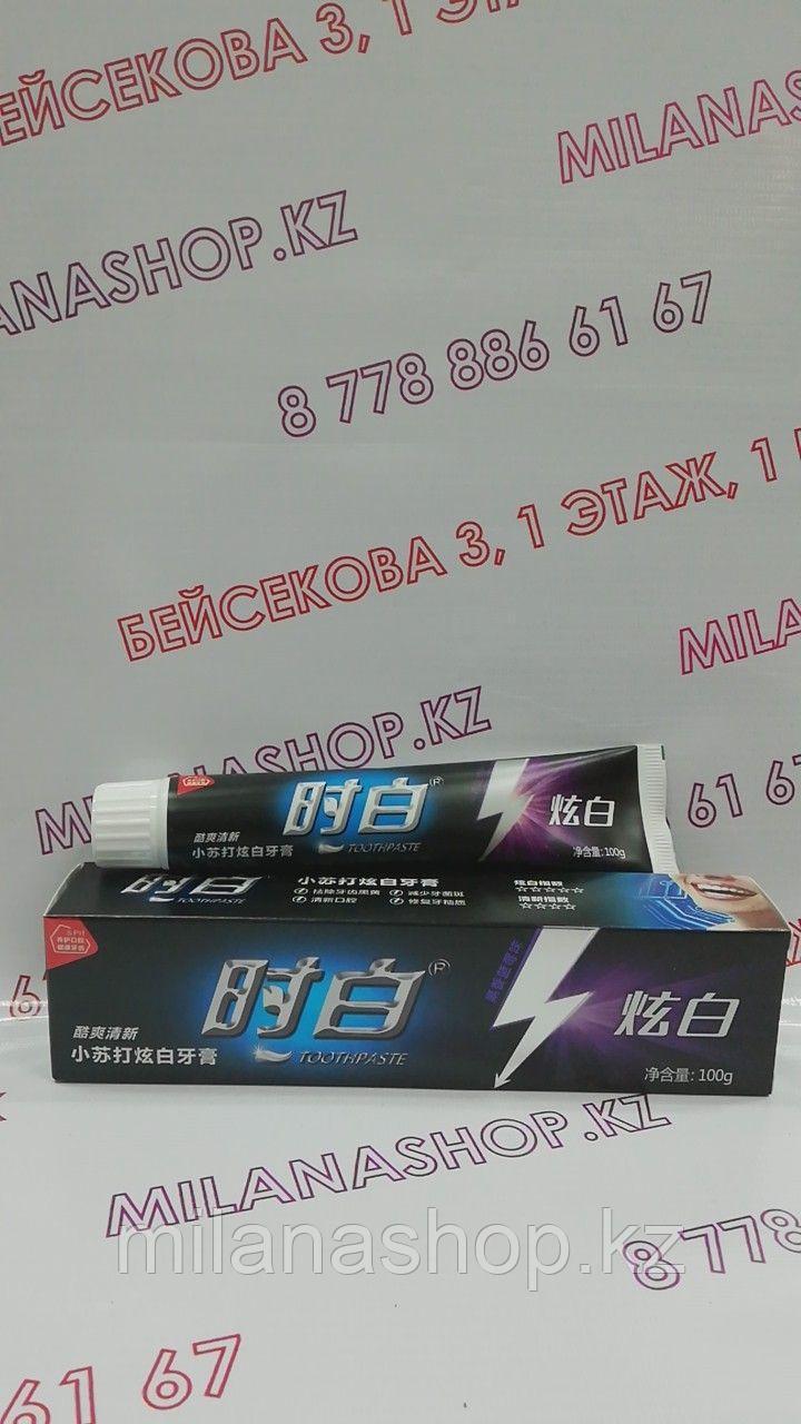 Китайская зубная паста 100 гр