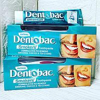 Зубная паста Дентобак для курящих (Dentobac Smokers' Toothpaste), 150 гр + зубная щетка