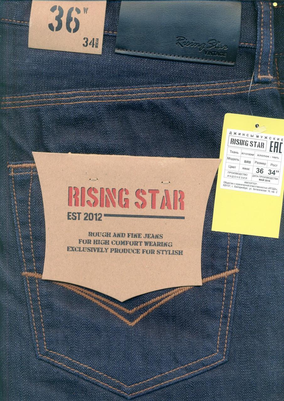 """Джинсы мужские """"Rising Star"""" (размер 34 / 50) - фото 10"""