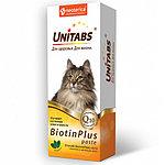 Паста UNITABS BiotinPlus Q10 с Биотином и Таурином для кошек, 120мл