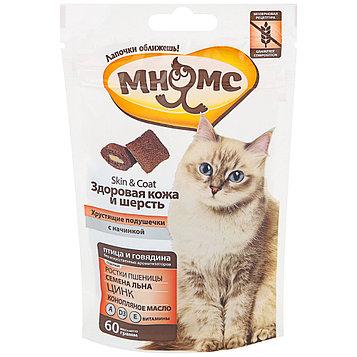 Лакомство для кошек Мнямс Здоровые кожа и шерсть
