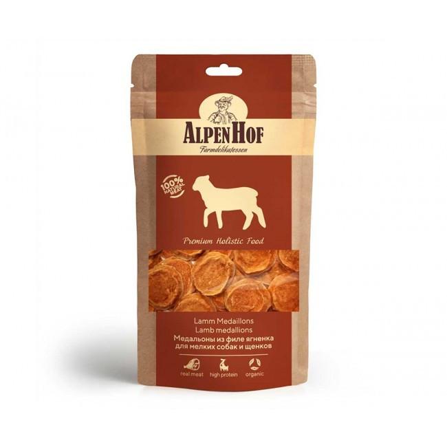 Лакомство для собак AlpenHof Медальоны из ягненка